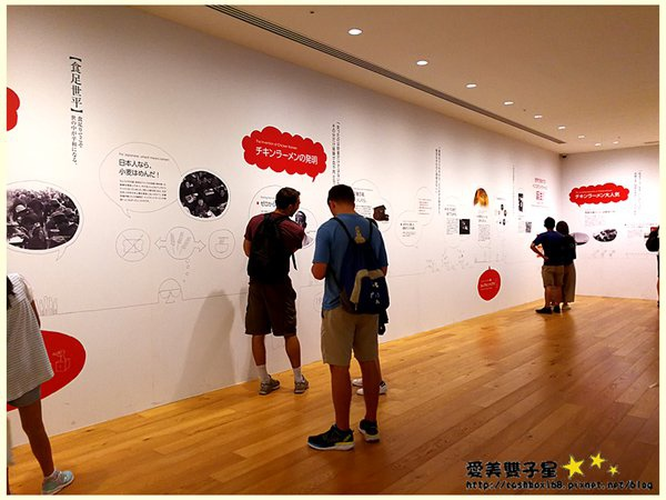 日清杯麵博物館21.jpg