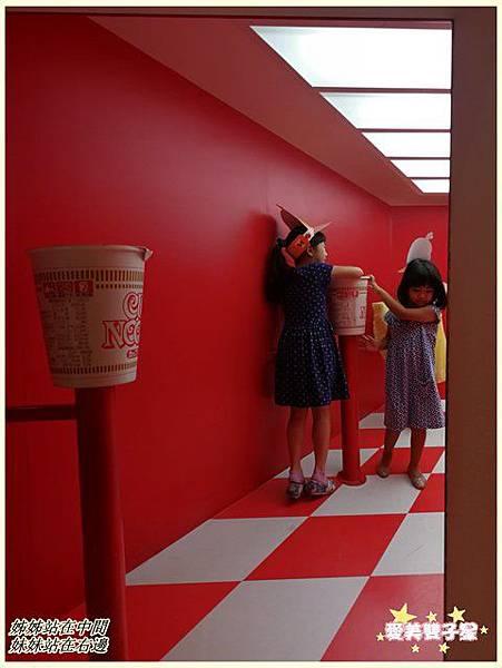 日清杯麵博物館27.jpg