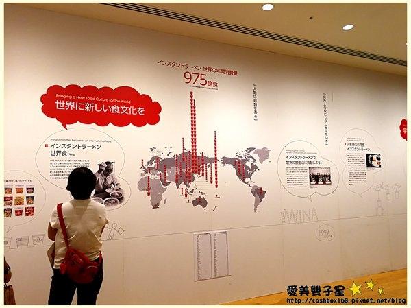 日清杯麵博物館25.jpg