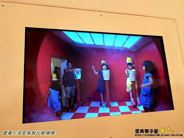 日清杯麵博物館28.jpg