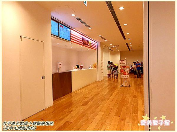 日清杯麵博物館33.jpg