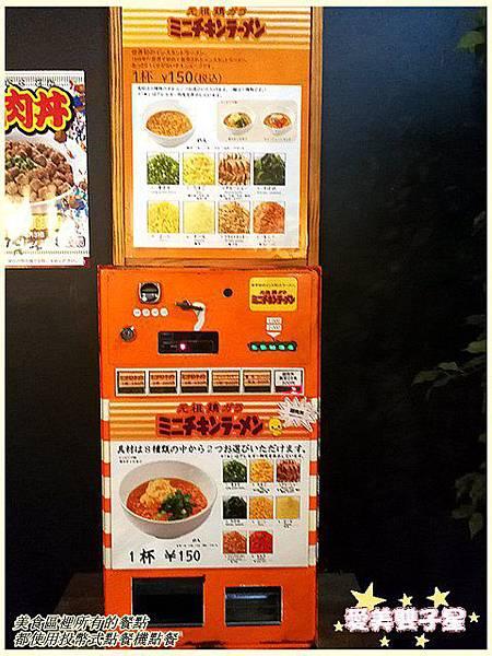 日清杯麵博物館38.jpg