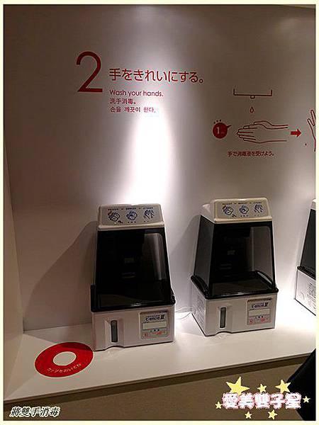日清杯麵博物館45.jpg