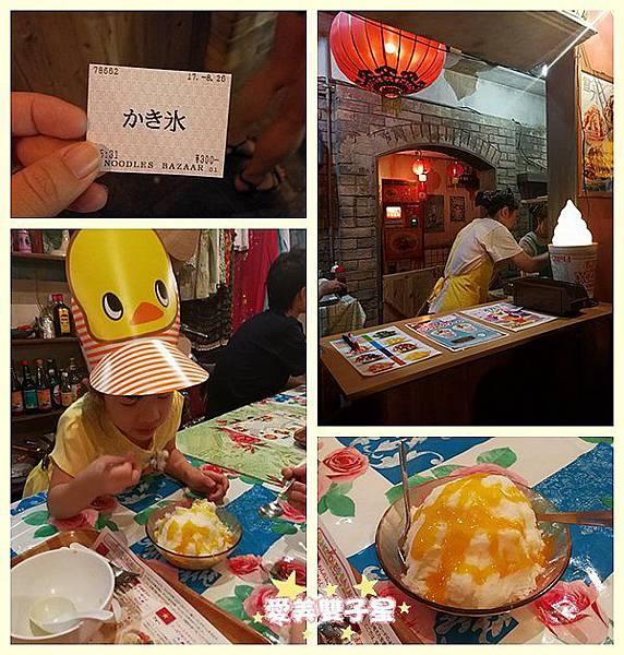 日清杯麵博物館41.jpg