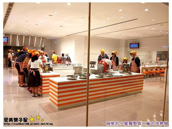 日清杯麵博物館49.jpg