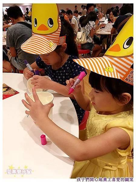 日清杯麵博物館46.jpg