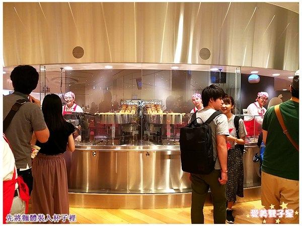 日清杯麵博物館51.jpg