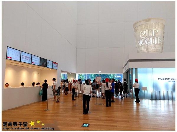 日清杯麵博物館60.jpg