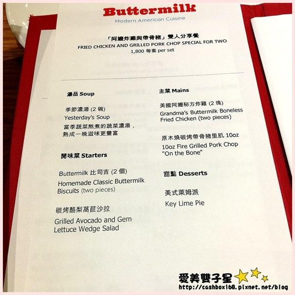 Buttermilk06.jpg