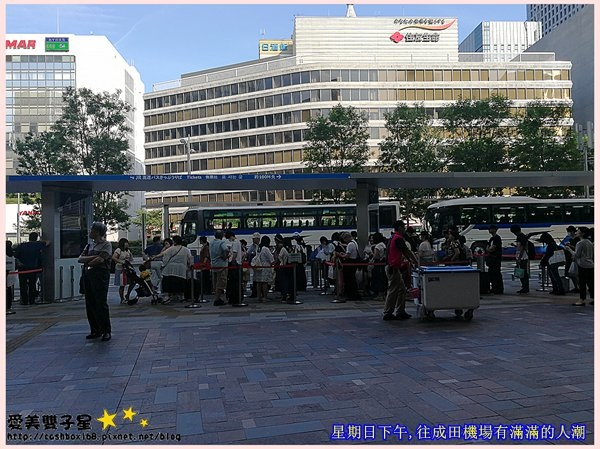 JR高速巴士04.jpg