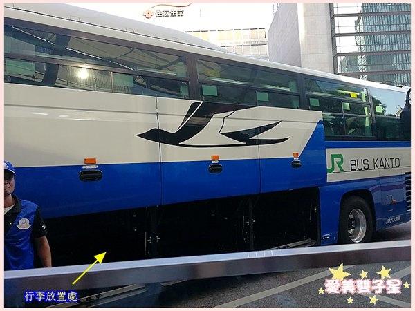 JR高速巴士08.jpg