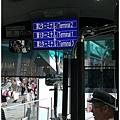 JR高速巴士09.jpg