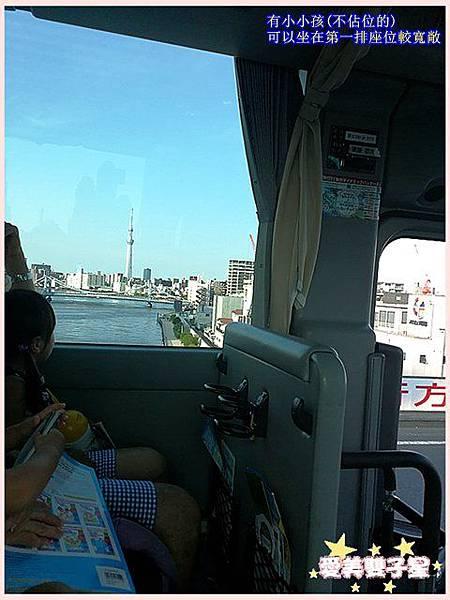 JR高速巴士10.jpg