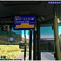 JR高速巴士11.jpg