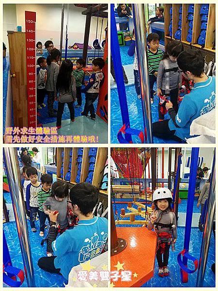 飛寶樂園33.jpg