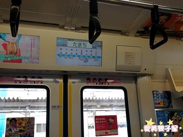 橫濱一日遊003.jpg