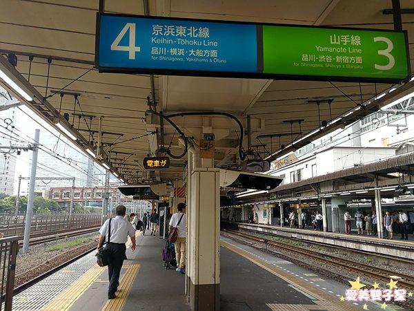 橫濱一日遊002.jpg