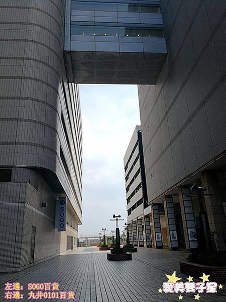 橫濱一日遊012.jpg