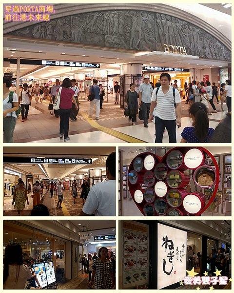 橫濱一日遊014.jpg