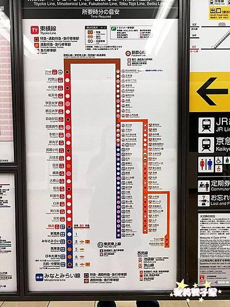橫濱一日遊016.jpg