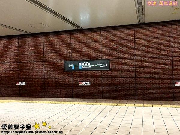 橫濱一日遊018.jpg