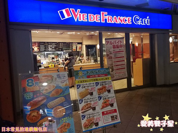 橫濱一日遊022.jpg
