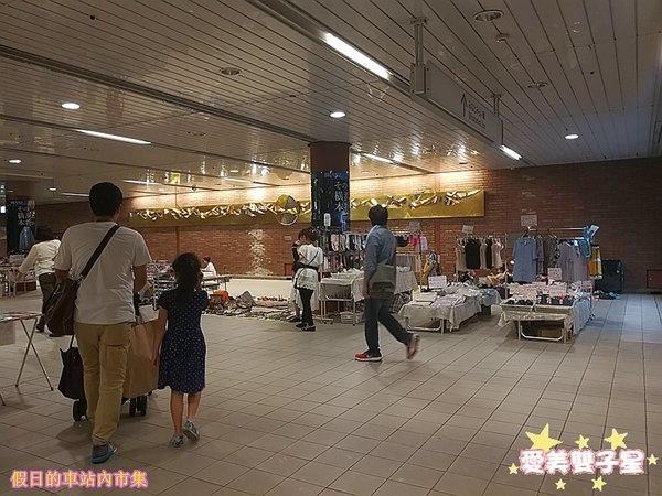 橫濱一日遊023.jpg