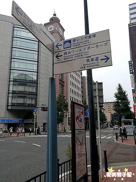 橫濱一日遊025.jpg