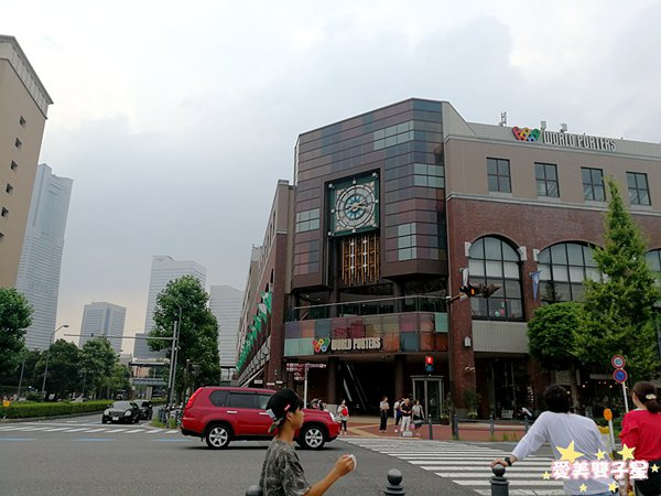 橫濱一日遊036.jpg