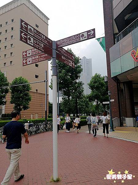 橫濱一日遊035.jpg