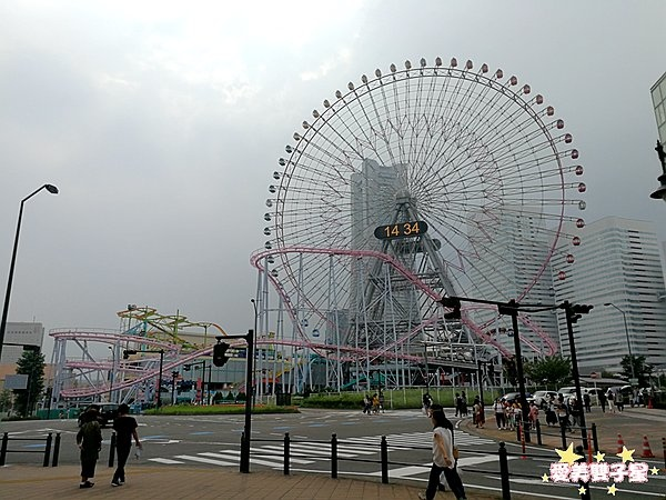 橫濱一日遊044.jpg
