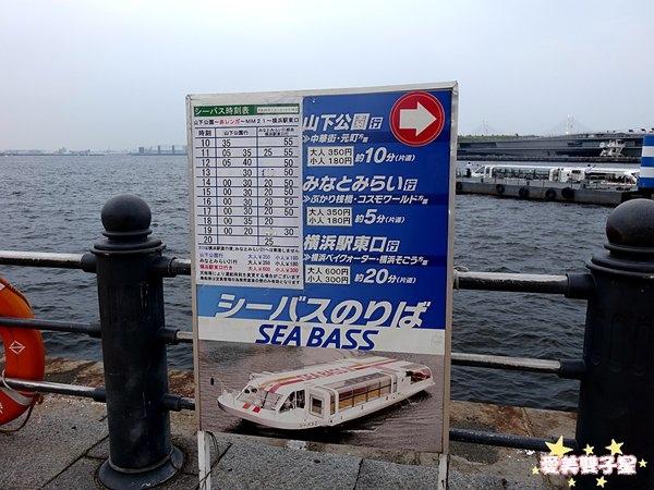 橫濱一日遊062.jpg