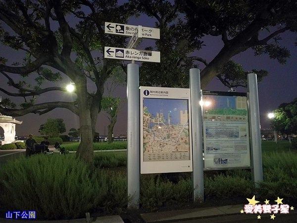 橫濱一日遊102.jpg