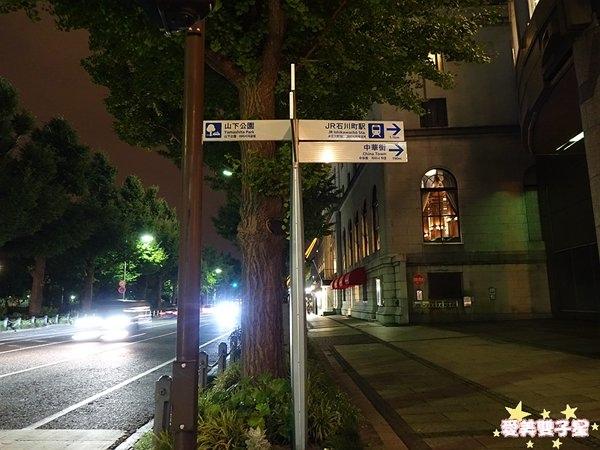 橫濱一日遊105.jpg