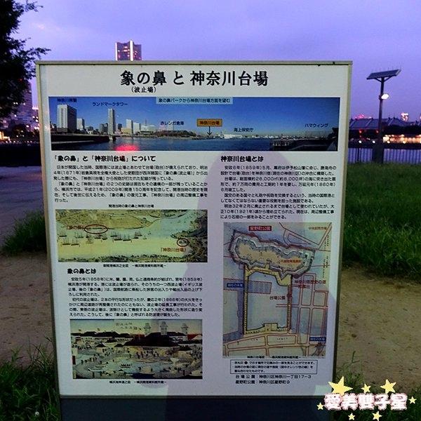 橫濱一日遊098.jpg