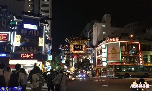 橫濱一日遊107.jpg