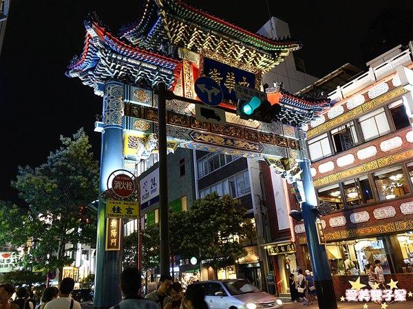 橫濱一日遊106.jpg