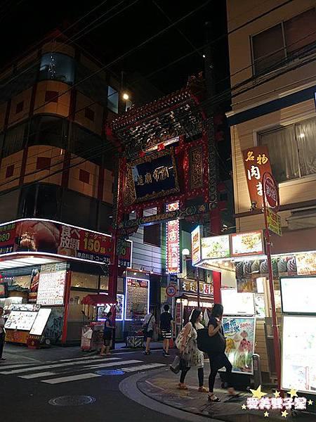 橫濱一日遊111.jpg