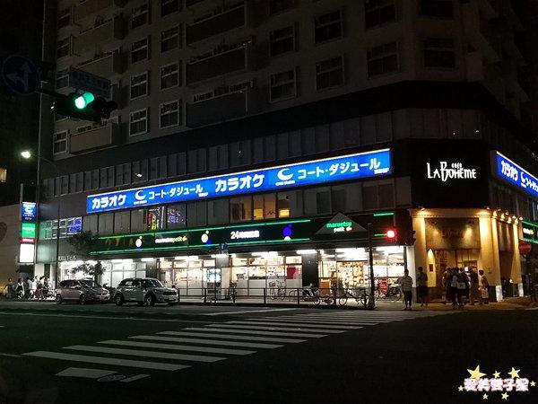 橫濱一日遊115.jpg
