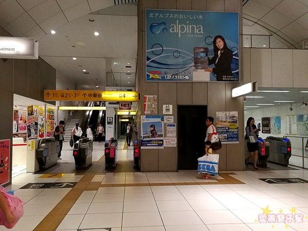 橫濱一日遊116.jpg