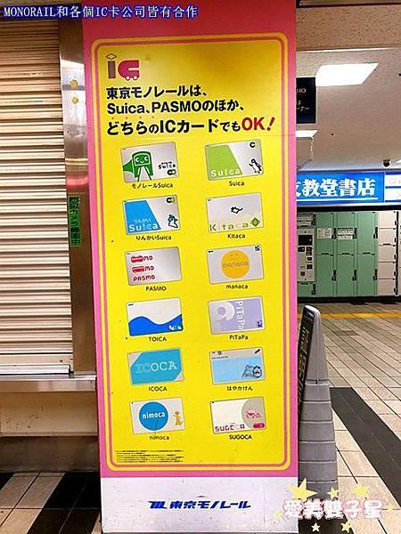 橫濱一日遊120.jpg