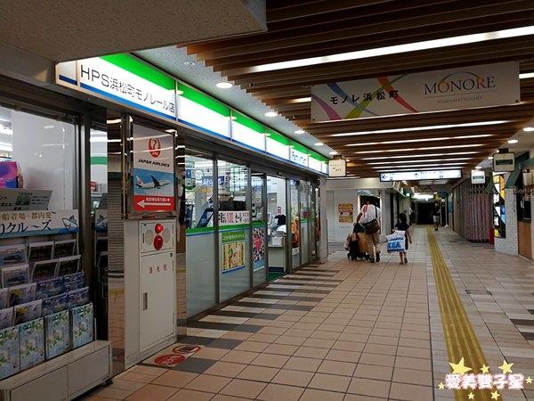 橫濱一日遊121.jpg