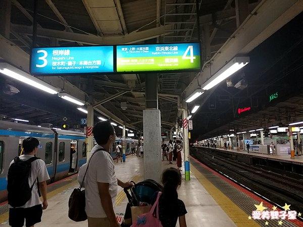 橫濱一日遊118.jpg
