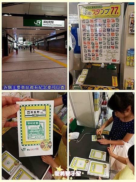 橫濱一日遊119.jpg
