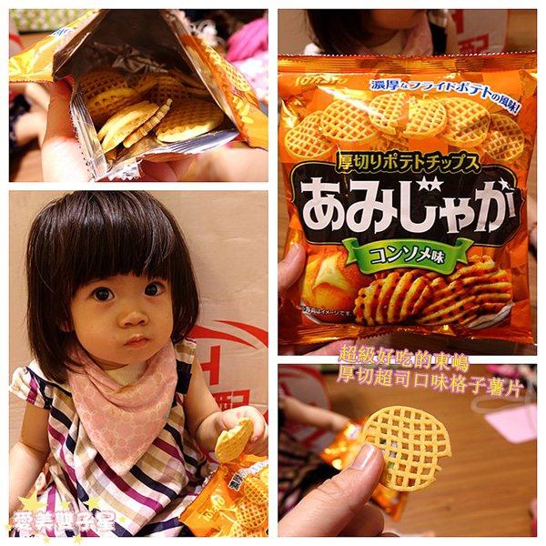 日本必買伴手禮-零食篇18.jpg