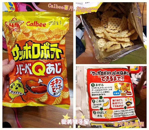 日本必買伴手禮-零食篇24.jpg
