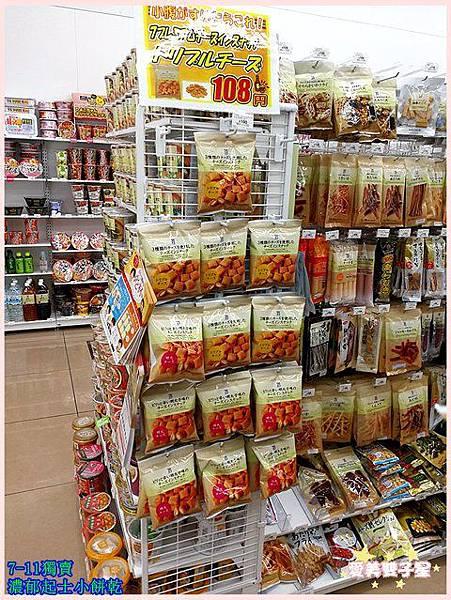 日本必買伴手禮-零食篇39.jpg