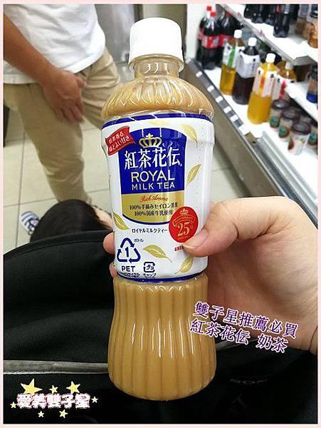 日本必買伴手禮-零食篇43.jpg