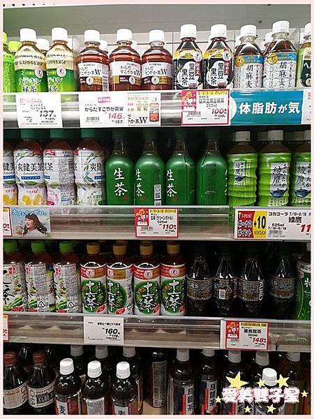 日本必買伴手禮-零食篇45.jpg