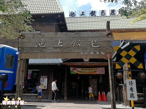 花東三日17.jpg